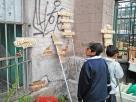 x-taller-internacional-laboratorio-ciudad-de-quito-2015-cedeibq-wedisenamos-todoporlapraxis-arquitecturasostenible-artinstallation-arquitecturaefimera-instalacionartistica-7